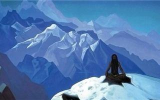 Йога тибетцев