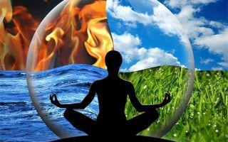 Йога, которая помогает успокоить нервы и расслабиться