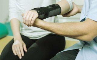 Как делать массаж руки в домашних условиях после перелома