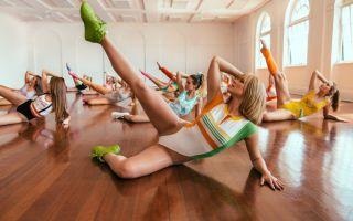 Создайте красивое подтянутое тело с помощью домашней аэробики