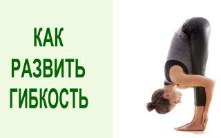 Йога для гибкости тела за 60 мин для разных уровней