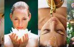 Виды и техники аюрведического массажа широдхара
