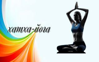 Хатха-йога полезна для здоровья тела и ума