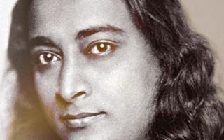 Жизнь Великого Парамаханса Йогананды
