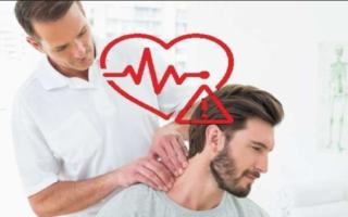 Снижение артериального давления при помощи точечного массажа