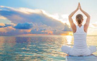 Йога, гормональная терапия и способ лучше узнать свое тело