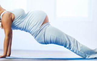 Беременность и шаги по принятию и понятию философии йоги