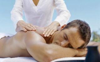 Техника холистического пульсационного массажа