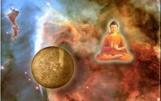 Твоя йога и мантра помогающая исцелять людей Сергею Веретенникову