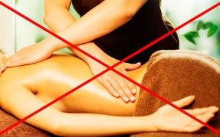 Полный список противопоказаний к массажу
