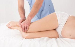 Как проводить массаж ног при беременности