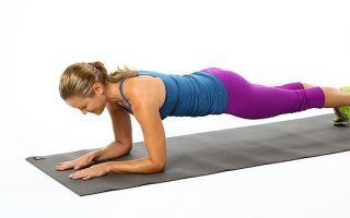 Планка — как правильно выполнить упражнение