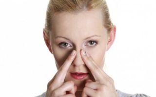 Эффективное лечение заложенности носа «Точечный массаж»