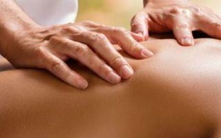 История, методики и техники массажа