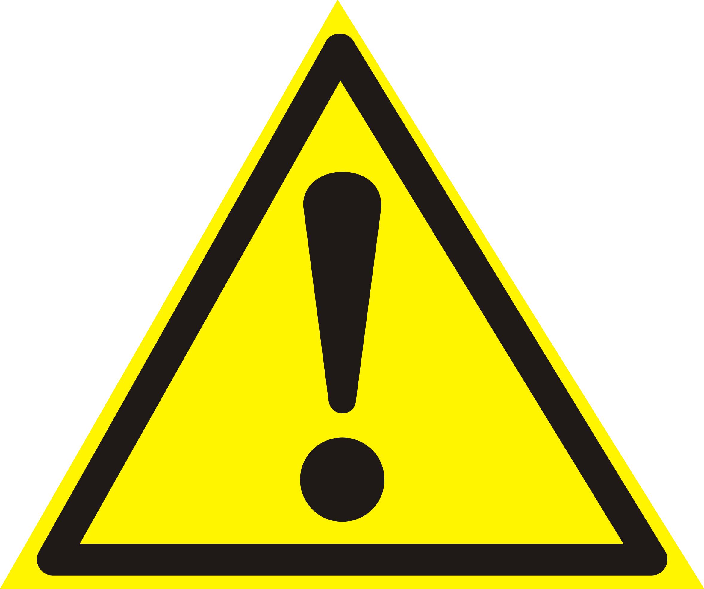Восклицательный знак в треугольнике, контрастная расцветка: ядовито-желтый и черный