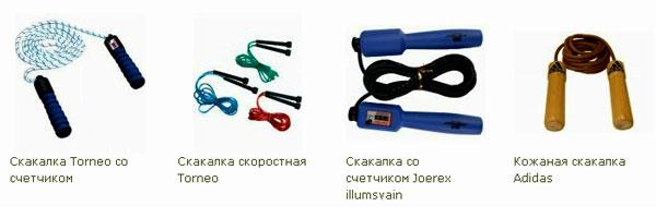 Скакалки с электронными устройствами