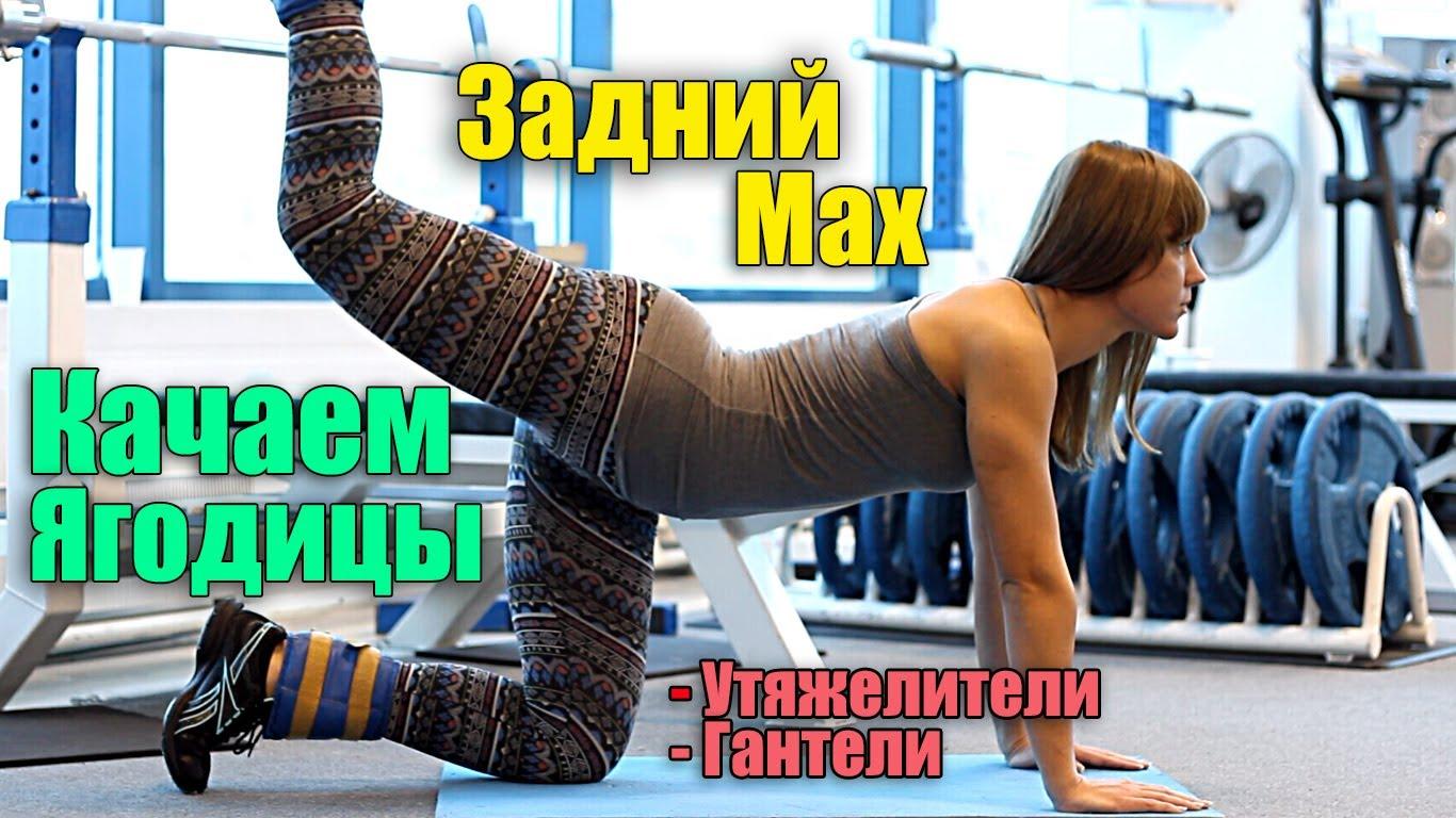 kak-kachat-popu-s-gantelyami