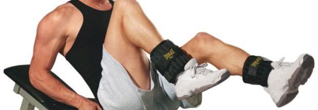 Занятия с утяжелителем для ног