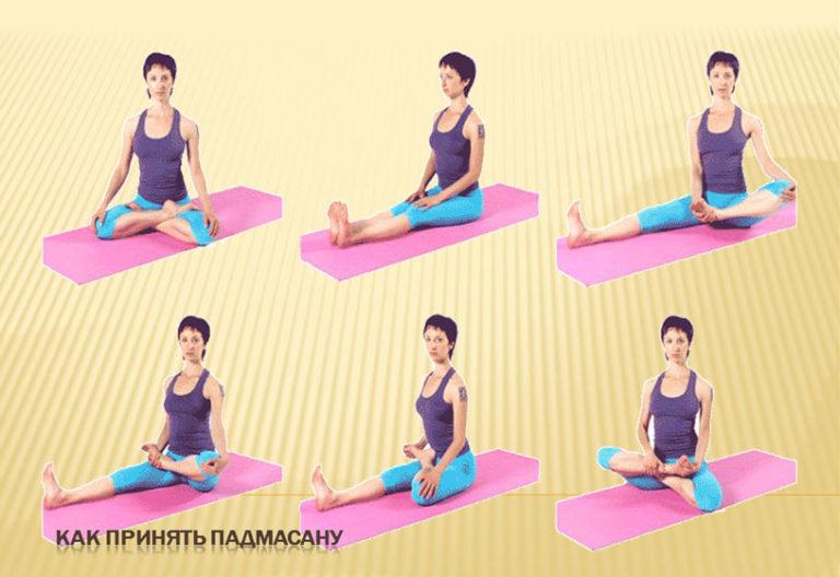 Как научится йоге в домашних условиях 375