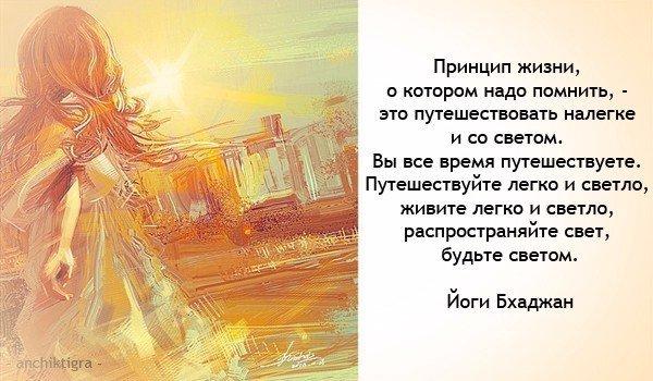Цитата Йоги Бхаджана с рисунок