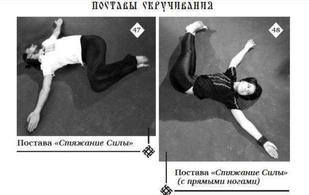 Позиции скручивания - два варианта