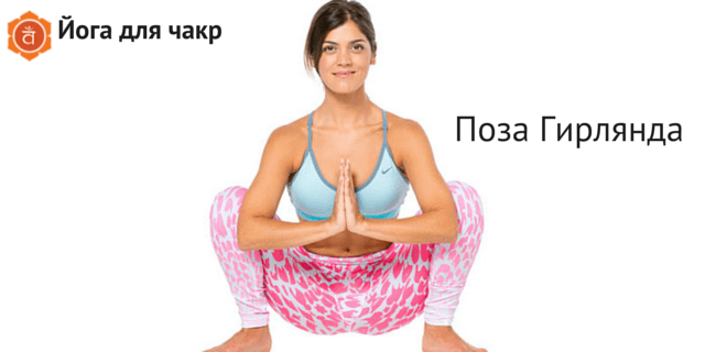 uprazhneniya-dlya-razvitiya-seksualnogo-tsentra
