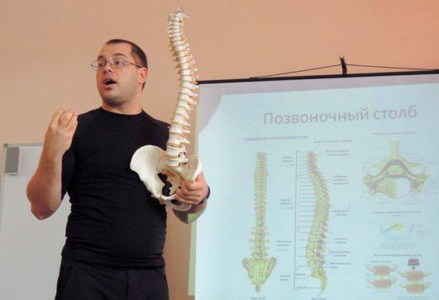 Сергей Агапкин на семинаре по остеохондрозу