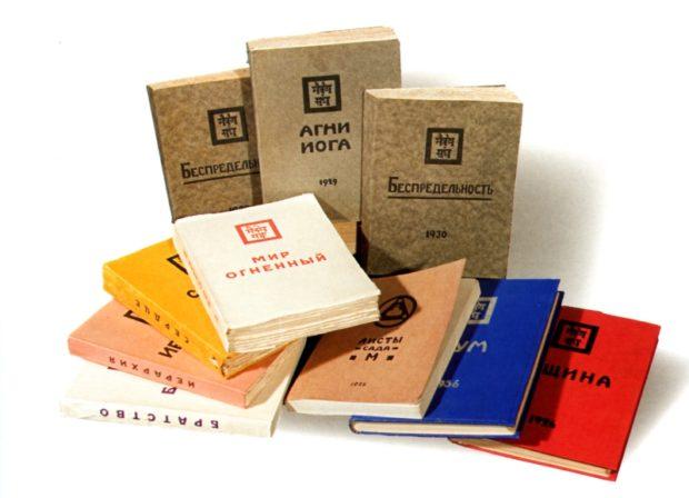 Книги Агни Йоги дают ответы на все вопросы