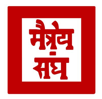 Знак Майтрейя Сангха