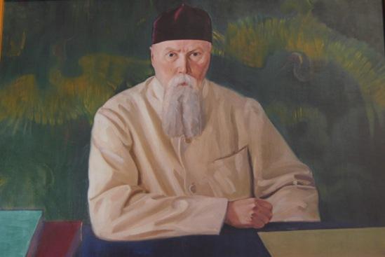 Николай Рерих, автопортрет