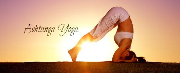 Аштанга йога - самая интенсивная практика