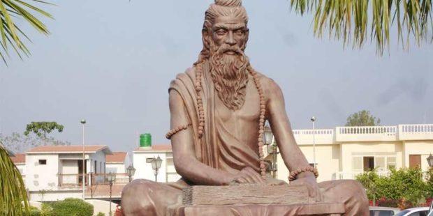 Учитель йогин Патанджали