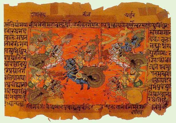 Каноны аюверды - старинные книги