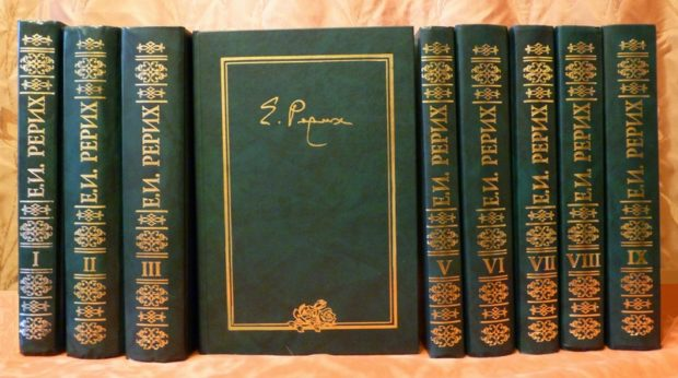 Книги Елены Рерих