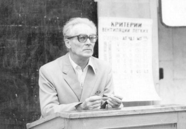 Известный ученый К.П. Бутейко - портрет