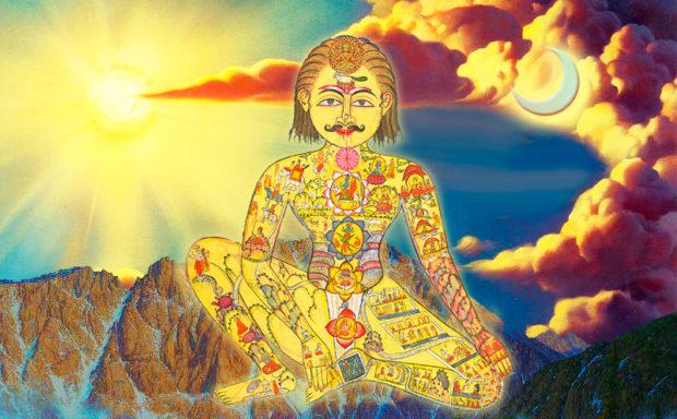 Раджа йога - очень древнее учение