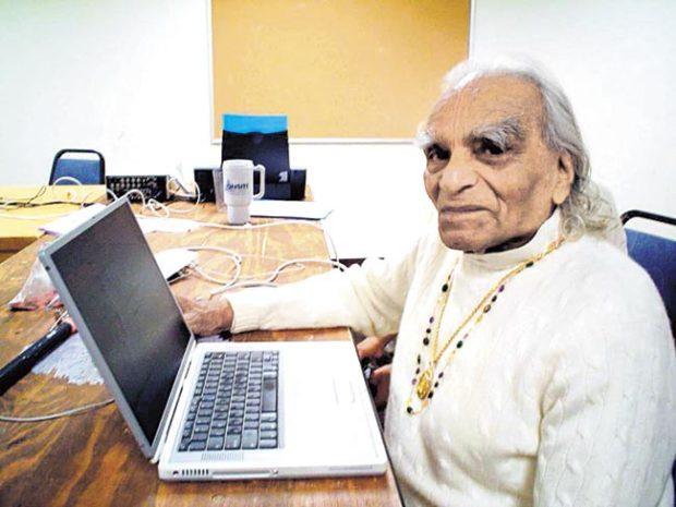 Учитель Беллур Кришнамачара Сундараджа Айенгар