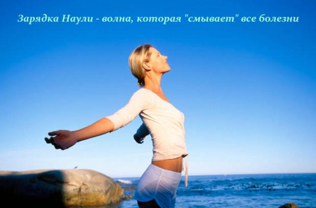 Йога наули для омоложения органов брюшной полости