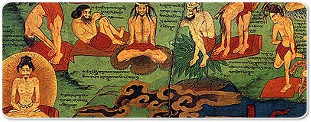 Старинная иллюстрация из книги о тибетской йоге