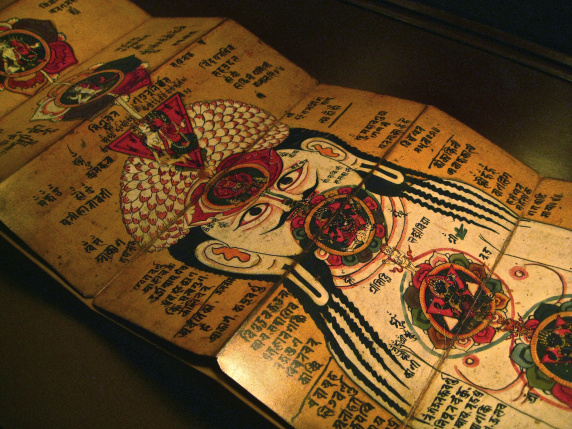 Старинная Карта чакр