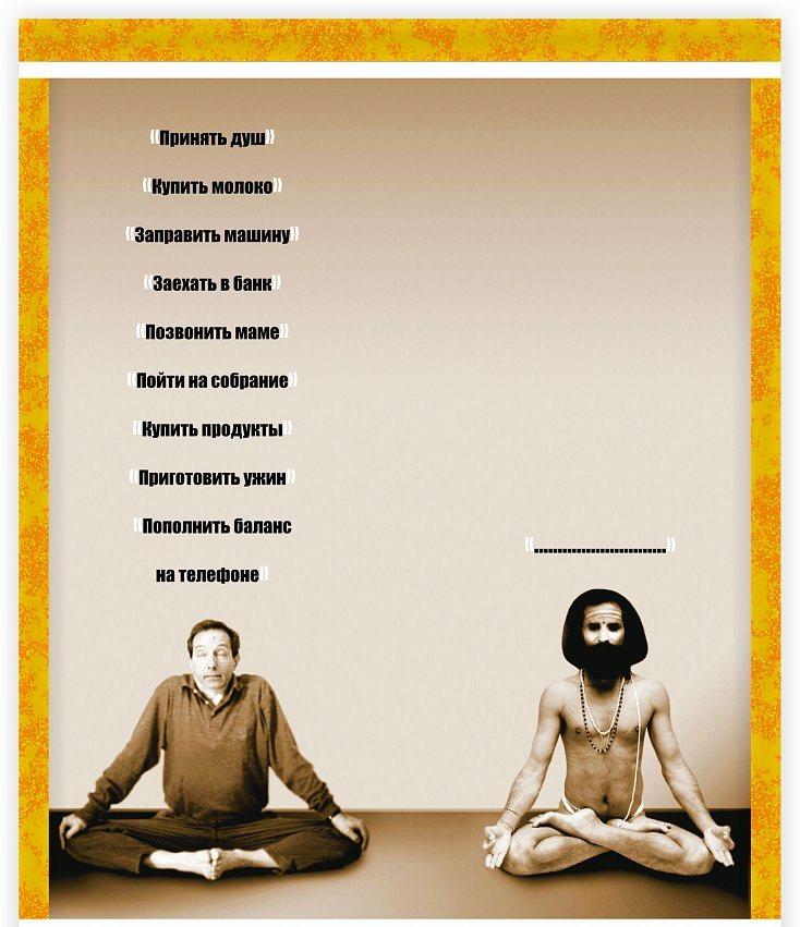 Техника медитации новые фото