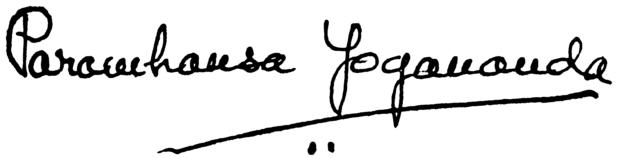 Подпись учителя Йогананды