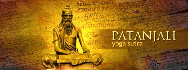 Патанджали Йога