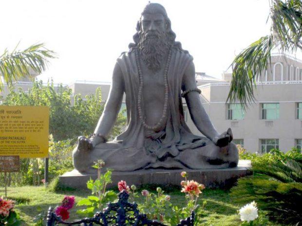 maharshi_patanjali_