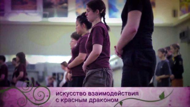 Даосская йога полезна для женщин