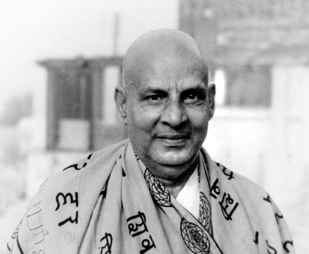 Йог Свами Шивананда портрет