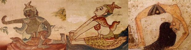 Йоги на древних манскриптах