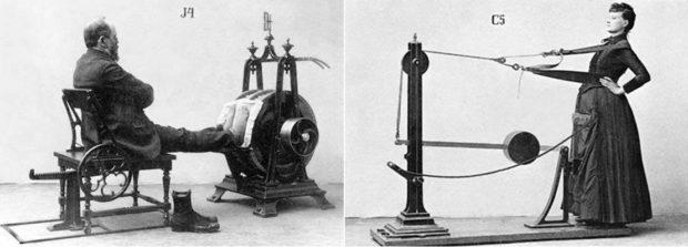 Первые вибромассажеры