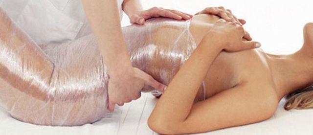 Обертывания после массажа